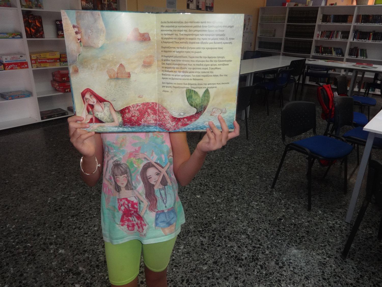 Δημοτικη Βιβλιοθηκη Λαρισας (2)