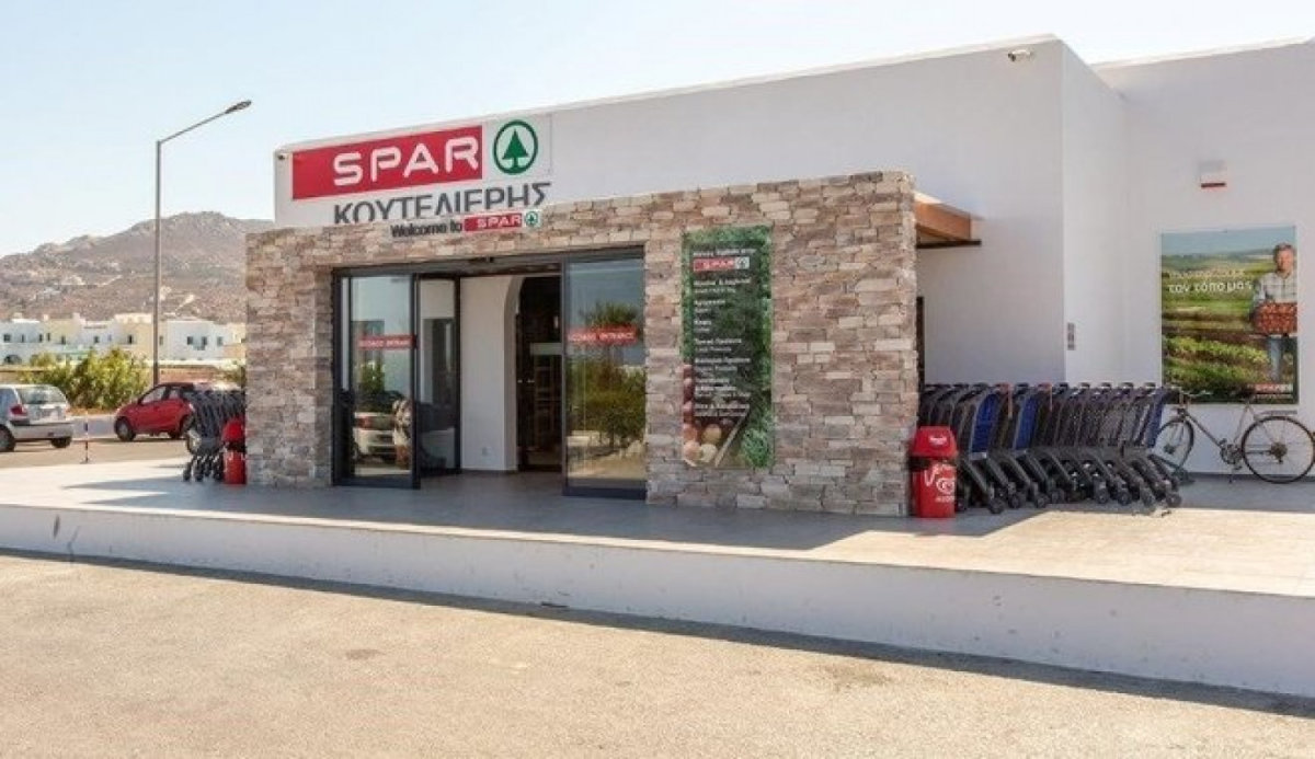 Επιστρέφουν τα Spar στην Ελλάδα και στη Λάρισα