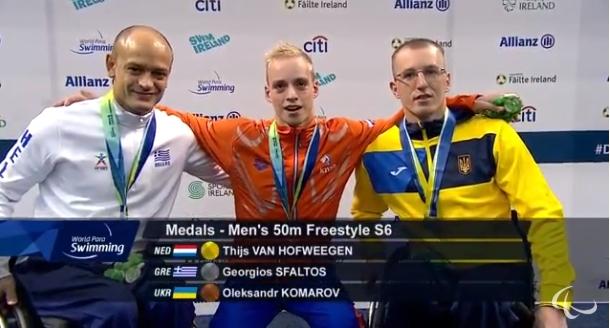 μετάλλια 1