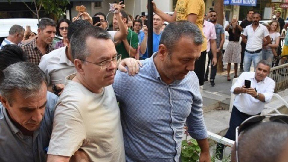 Τουρκία: Απορρίφθηκε η έφεση του πάστορα Μπράνσον