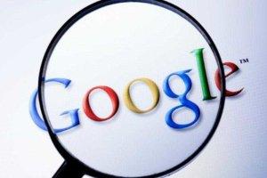 Κομισιόν για Google: Συλλέγει δεδομένα κι όταν το τηλέφωνο δεν χρησιμοποιείται!