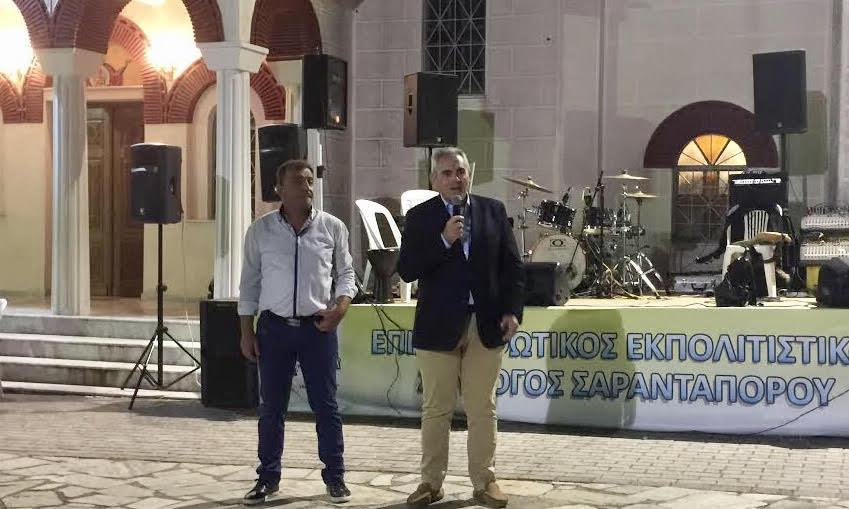 Μάξιμος: «Θα σηκώσουμε και πάλι ψηλά την Ελλάδα!»