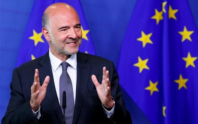 Μοσκοβισί: Ελεύθερη η Ελλάδα να καθορίσει την πολιτική της!