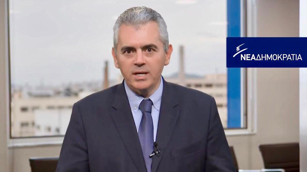 Ομιλία Χαρακόπουλου στην 6η Συνδιάσκεψη των Ε.Κ.Ο. ΝΔ