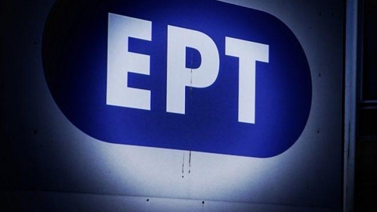 Σπάει τα κοντέρ η ΕΡΤ: Δίνει δέκα εκατομμύρια ευρώ για μυθοπλασία