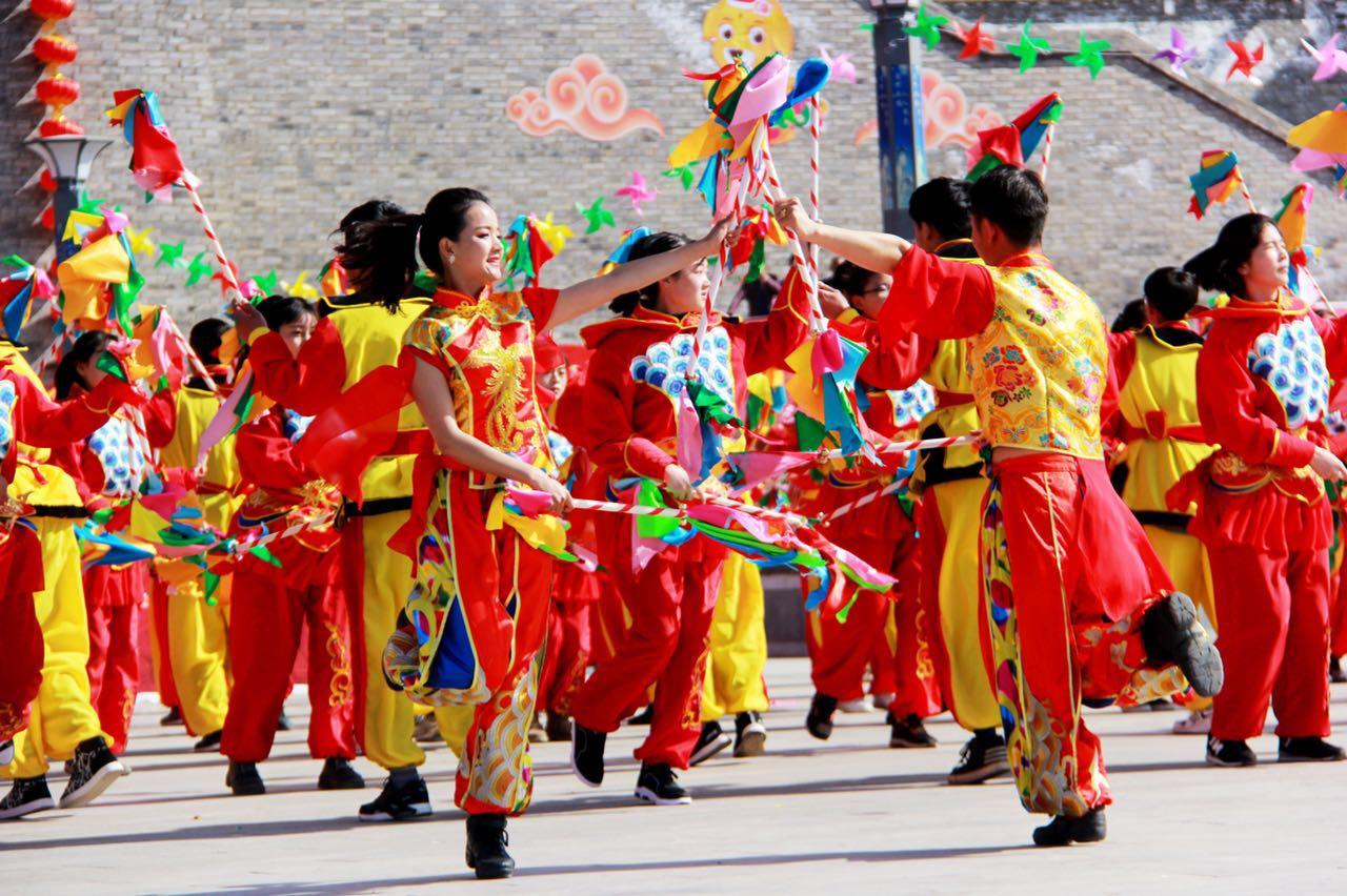 Κίνα 2