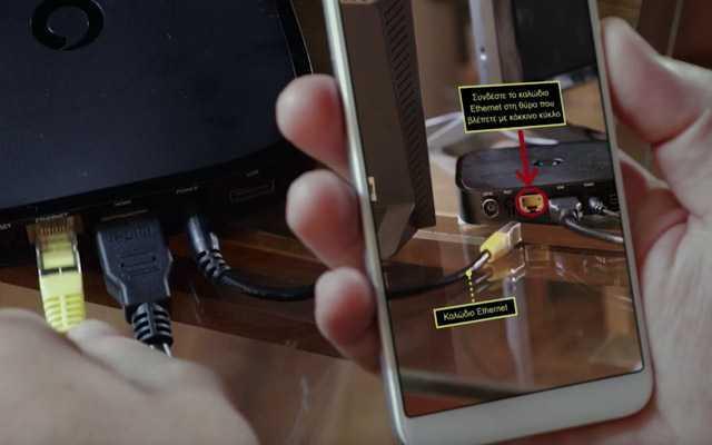 Η Ομάδα Ready της Vodafone φέρνει την τεχνολογία πιο κοντά σε όλους μέσα από μια μοναδική εμπειρία εξυπηρέτησής