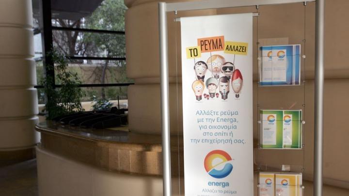 Υπόθεση Energa-Hellas Power: Αποφυλακίστηκε για λόγους υγείας ο Αρ. Φλώρος