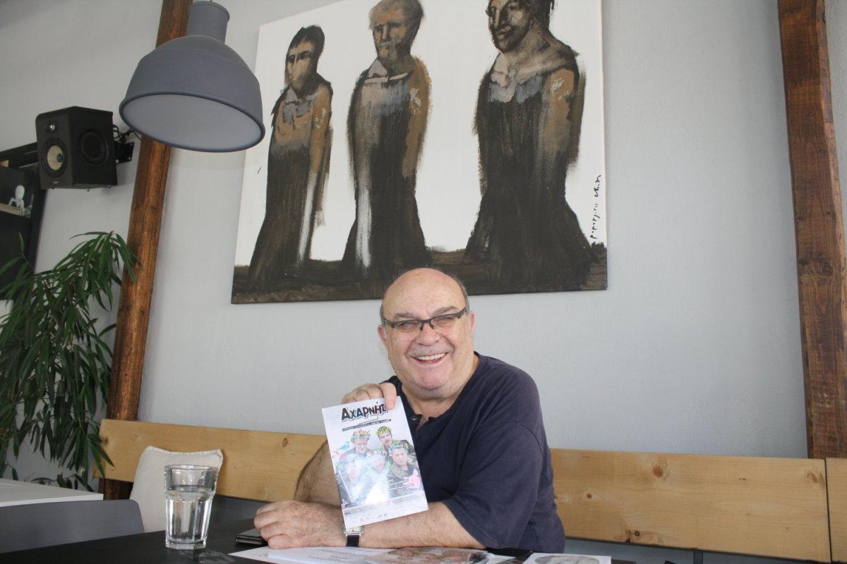 Τσιάνος: Συγκίνηση που παρουσιάζω τους «Αχαρνής» στη Λάρισα