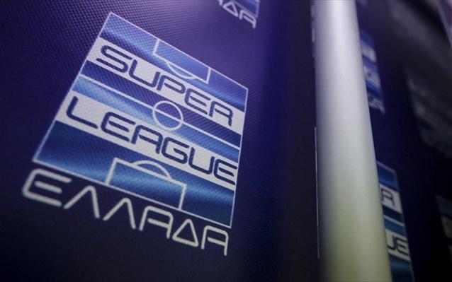 Super League: Μετ΄ εμποδίων, αλλά ξεκινά το πρωτάθλημα
