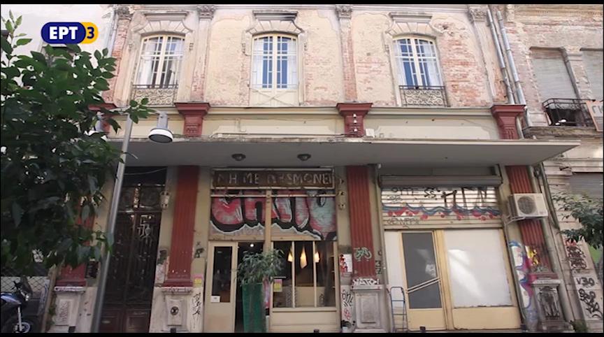 Ένα hostel του 18ου αιώνα! Το Μπενσουσάν Χαν, το παλαιότερο σωζόμενο χάνι της Θεσσαλονίκης