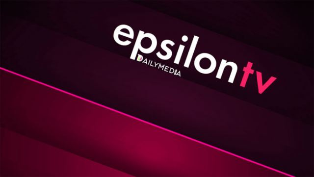 Νέα πρόσωπα στο Epsilon TV