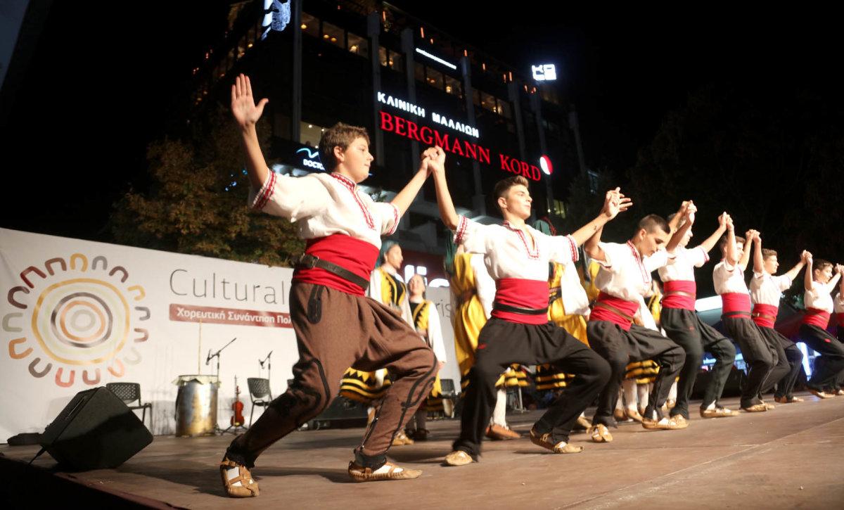 Εντυπωσιακή εκκίνηση για τη «Χορευτική Συνύπαρξη Πολιτισμών» στη Λάρισα (φωτ.)