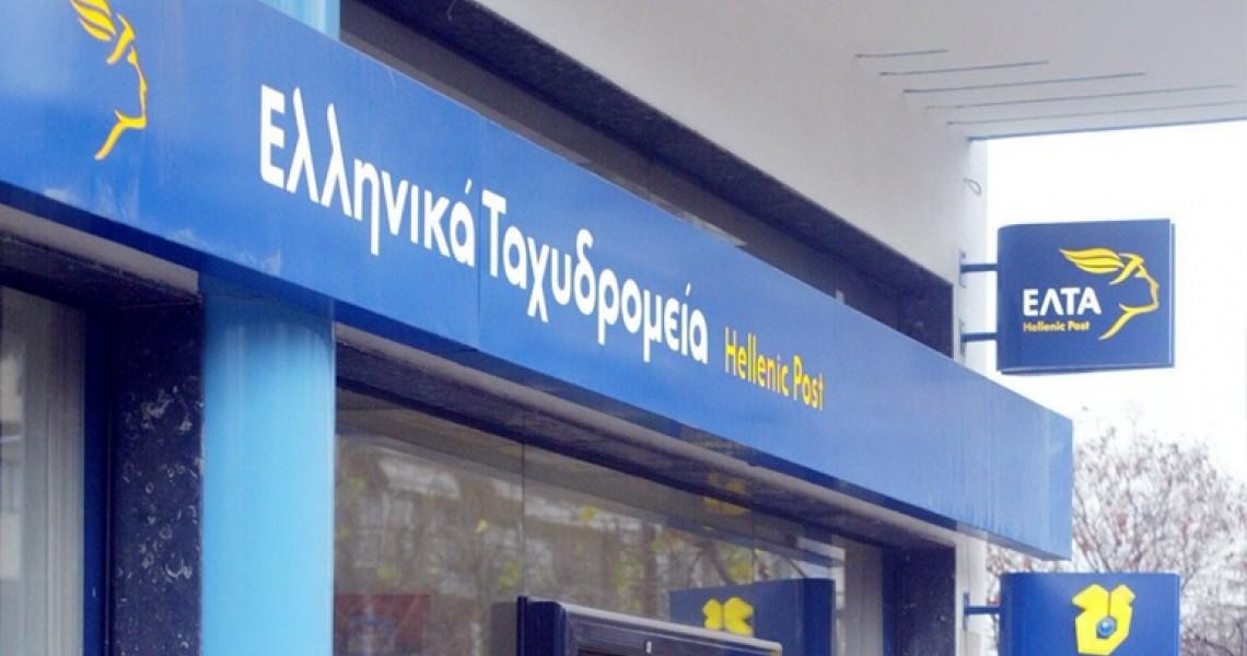 Κρίση στα ΕΛΤΑ – Παραίτηση της διοίκησης ζήτησε ο Ν. Παππάς