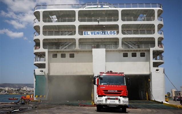 Κλίση 7 μοιρών πήρε το πλοίο «Ελ. Βενιζέλος»