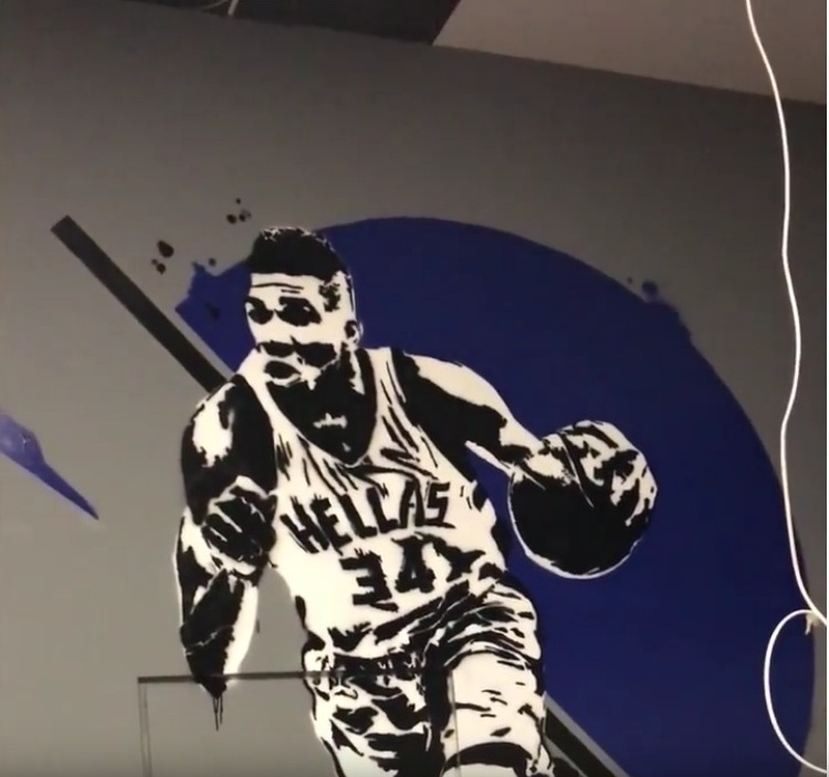 Εντυπωσιακό γκράφιτι 2,5 μέτρων από τους One2six