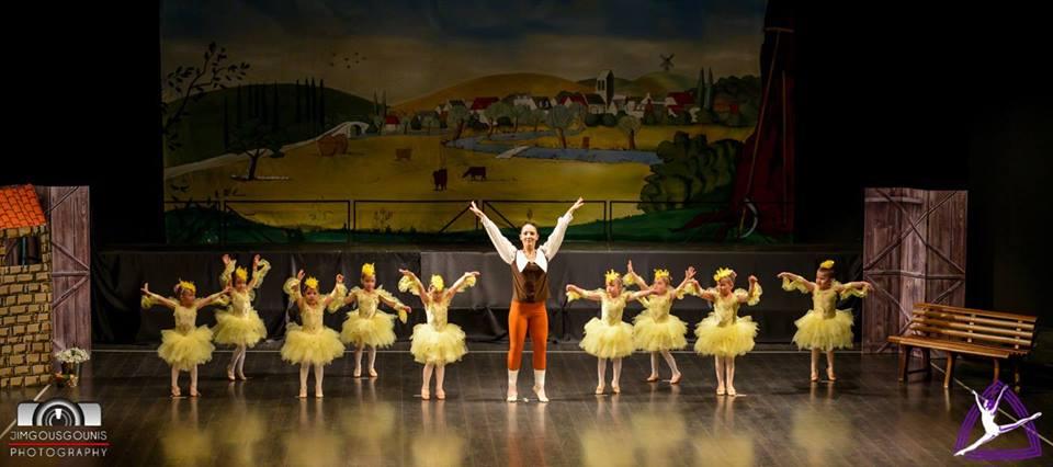 Γνωριμία με το μπαλέτο