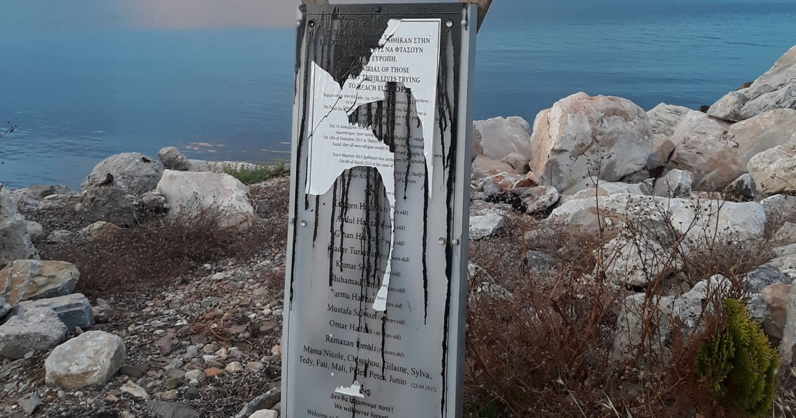 Λέσβος: Άγνωστοι κατέστρεψαν το μνημείο για τους πνιγμένους πρόσφυγες