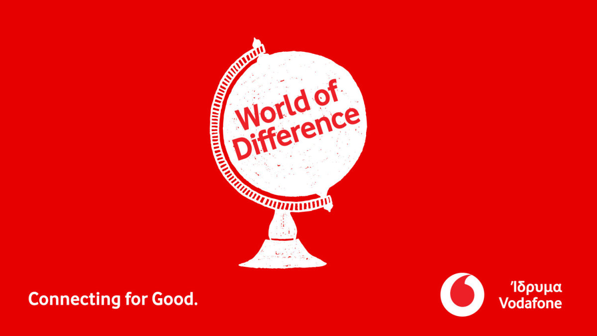 Ο απολογισμός του προγράμματος World of Difference 2018  του Ιδρύματος Vodafone