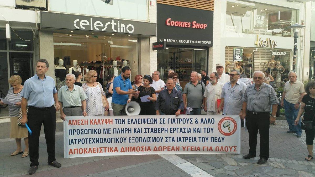 Διαμαρτυρία Εργατικού Κέντρου Λάρισας στο ΠΕΔΥ (φωτ.)