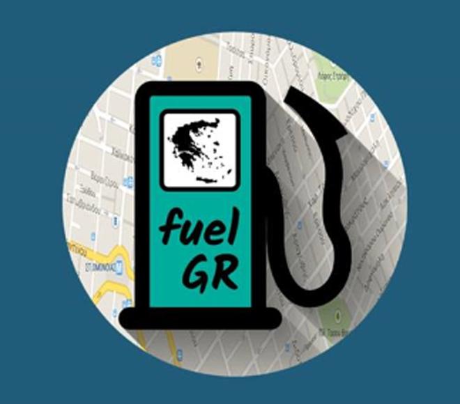 ΤΕΙ Θεσσαλίας: Η εφαρμογή που δείχνει στο κινητό τις τιμές στα βενζινάδικα
