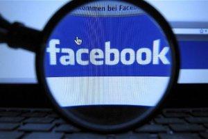 Νέα αλλαγή στο Facebook επηρεάζει τους λογαριασμούς των χρηστών