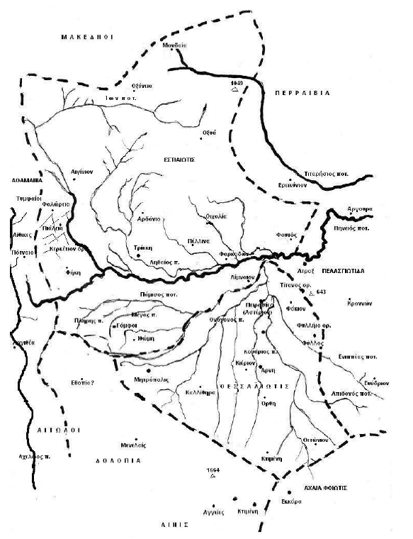 Η Δυτική Θεσσαλία – Η Εστιαιώτιδα*