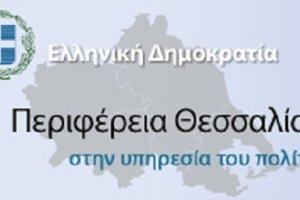 Διενέργεια τοπικού δολωματικού ψεκασμού στους Δήμους Τεμπών και Αγιάς