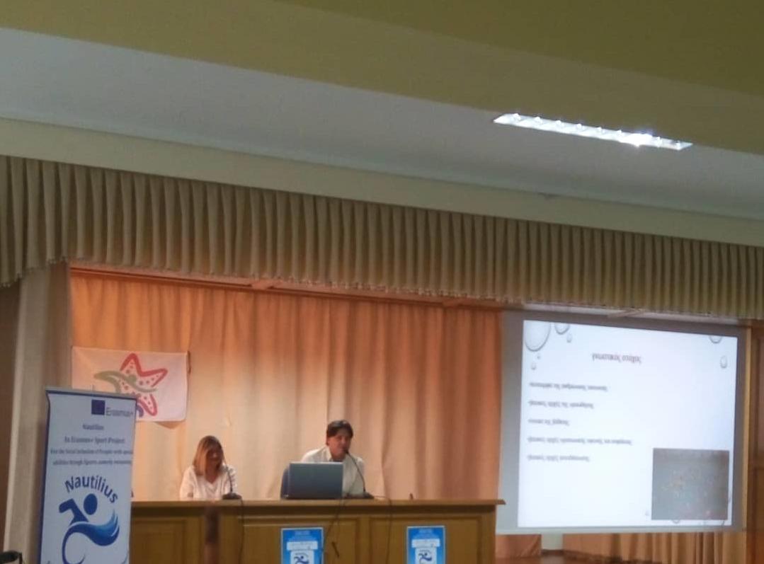 """ΠΥΣΔΕ Πιερίας: 1ο Τοπικό Σεμινάριο του Προγράμματος Erasmus+ SPORT  """"Nautilius"""""""