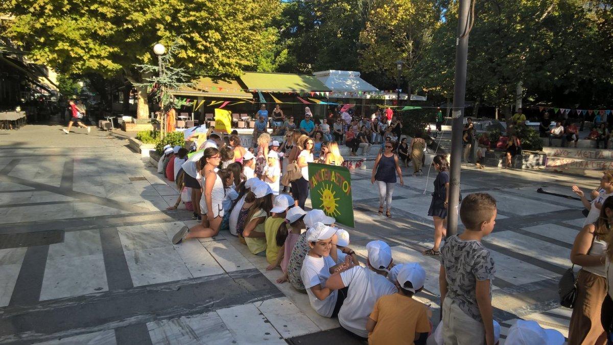 Τα προσφυγόπουλα του προγράμματος ESTIA στη Γιορτή Λήξης για την «Κατασκήνωση στην πόλη»