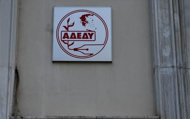 ΑΔΕΔΥ: Σε κατάσταση οικονομικής εξαθλίωσης οι δημόσιοι υπάλληλοι