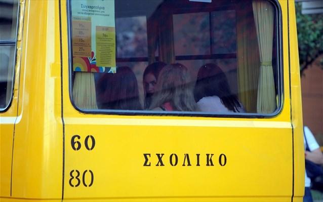ΥΠΕΣ: Στη Βουλή τροπολογία για τη μεταφορά των μαθητών