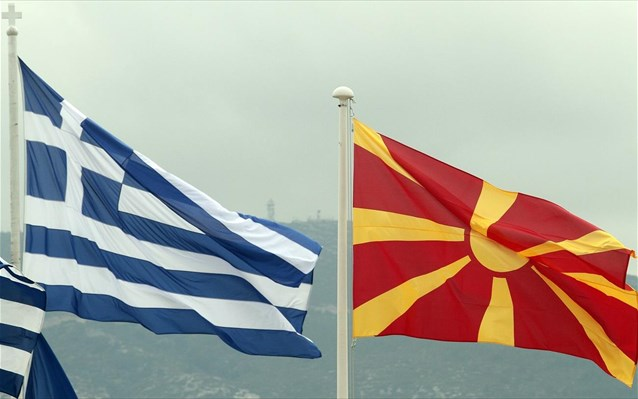 Επιτροπή Ελλάδας-ΠΓΔΜ και για τα σχολικά βιβλία