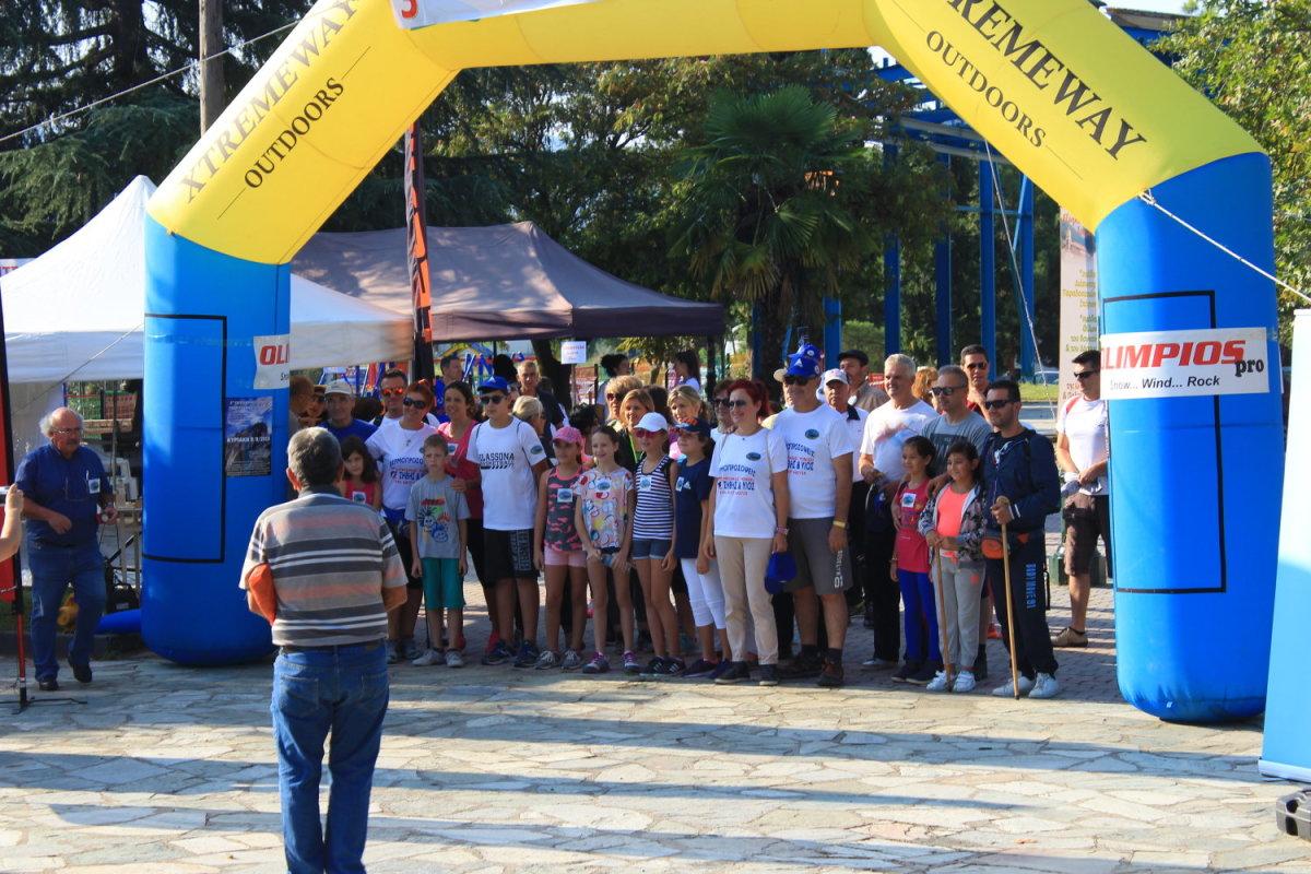 Επιτυχημένος ο 3ος Ορειβατικός αγώνας Τσαριτσάνης