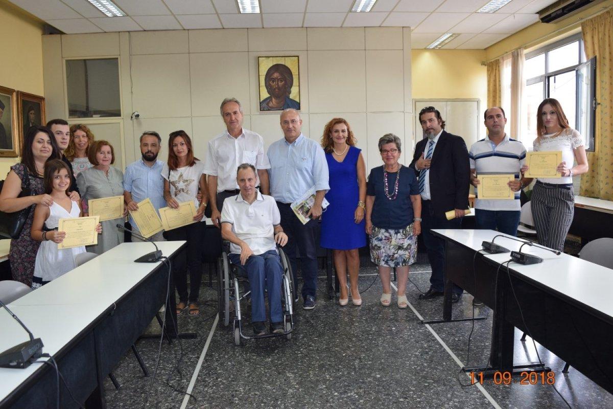 Απονεμήθηκαν τα βραβεία του 1ου Διαγωνισμού του Κληροδοτήματος Βαλταδώρου