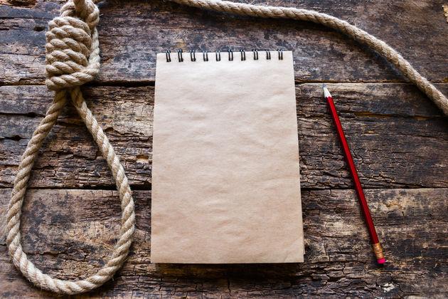 Ένας διαρκής αγώνας κατά των αυτοκτονιών