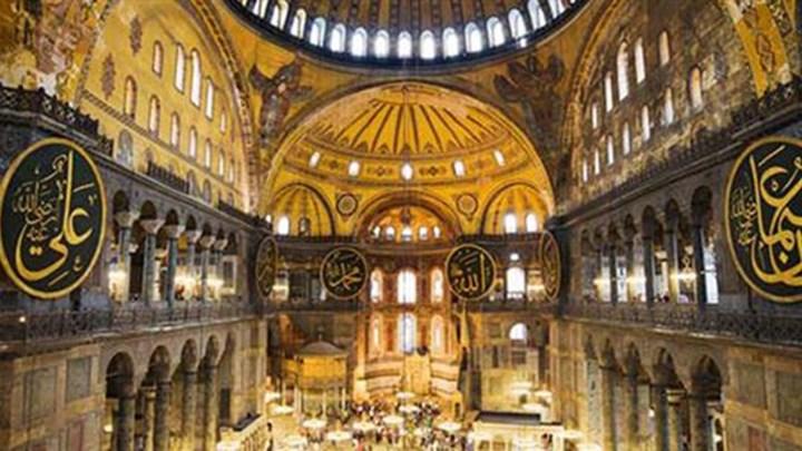 Το Συνταγματικό Δικαστήριο της Τουρκίας αποφασίζει αν η Αγιά Σοφιά θα γίνει τζαμί