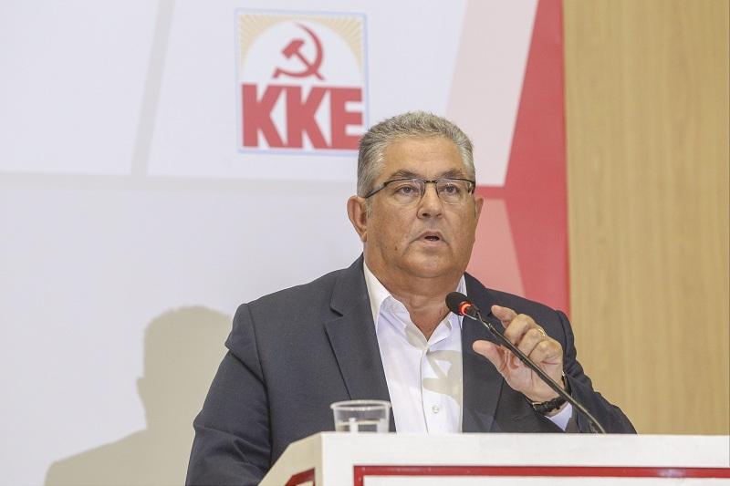 Κουτσούμπας: Ο λαός να οργανώσει την αντεπίθεση του, να συμπορευτεί με το ΚΚΕ,