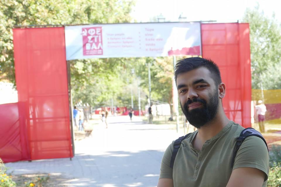 Ξεκινά αύριο το φεστιβάλ της ΚΝΕ στη Λάρισα (πρόγραμμα)