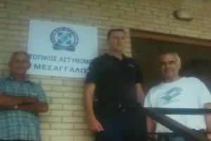 «Τοπικός αστυνόμος στα Μεσάγγαλα όλο το έτος»