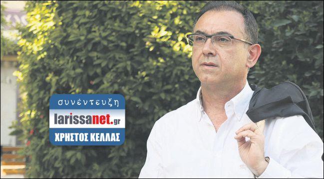 Χρ. Κέλλας: «Μεγάλη νίκη για την επανεκκίνηση της χώρας»