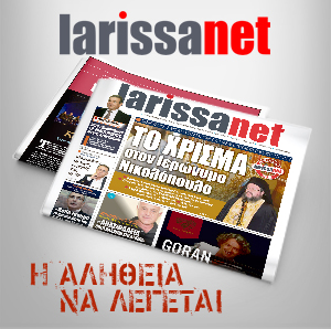 larissanet 241 (5)
