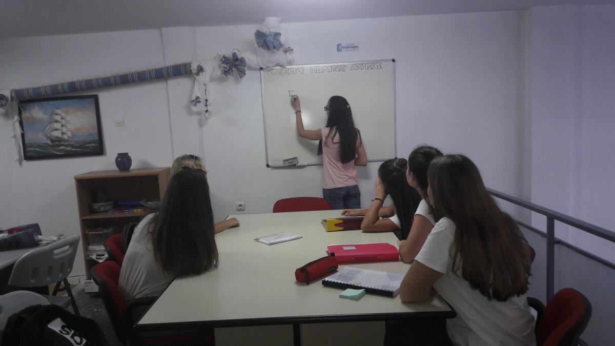 Επιτυχίες μαθητών από το Κοινωνικό Φροντιστήριο
