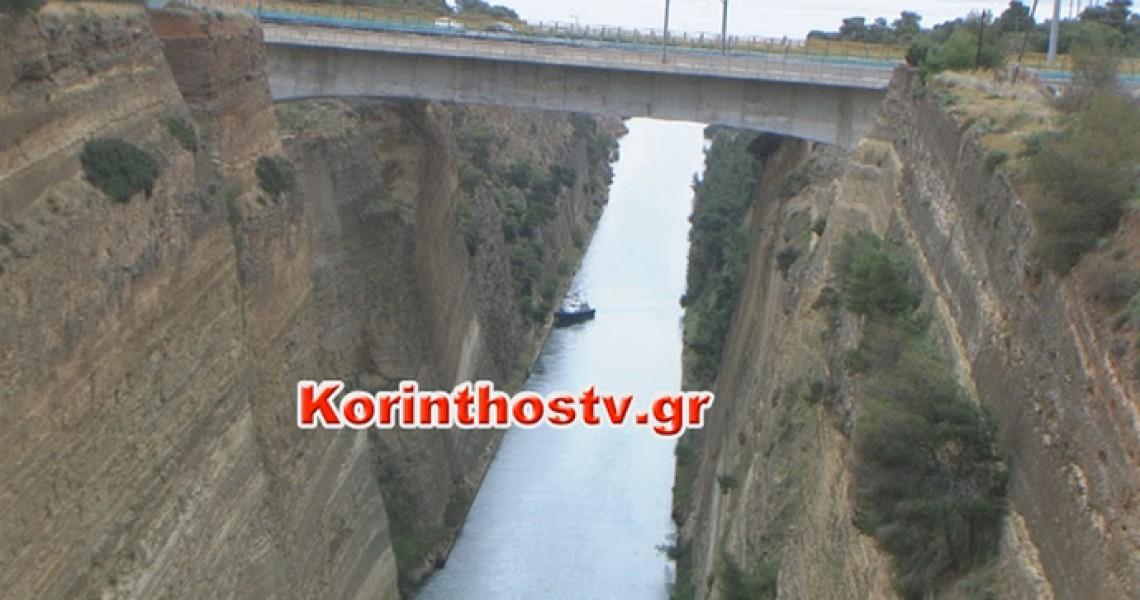 Νεκρός ανασύρθηκε ο 51χρονος που έπεσε από τη γέφυρα του Ισθμού