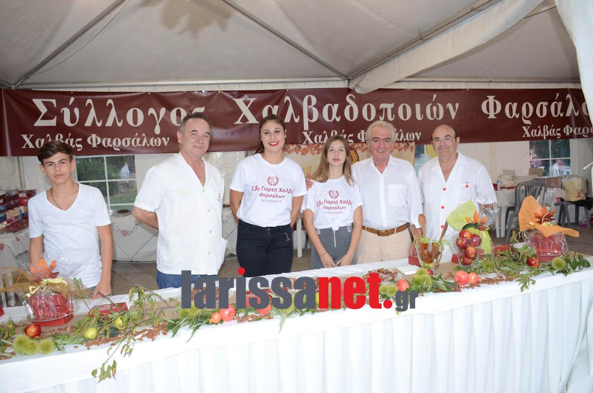 γιορτη χαλβα φαρσαλων (2)
