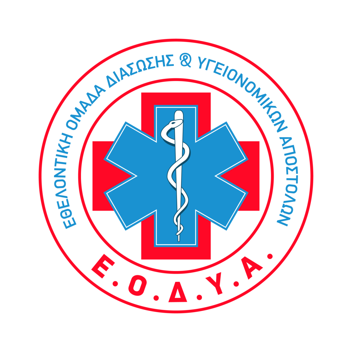 Εγγραφές στην Εθελοντική Ομάδα Διάσωσης και Υγειονομικών Αποστολών