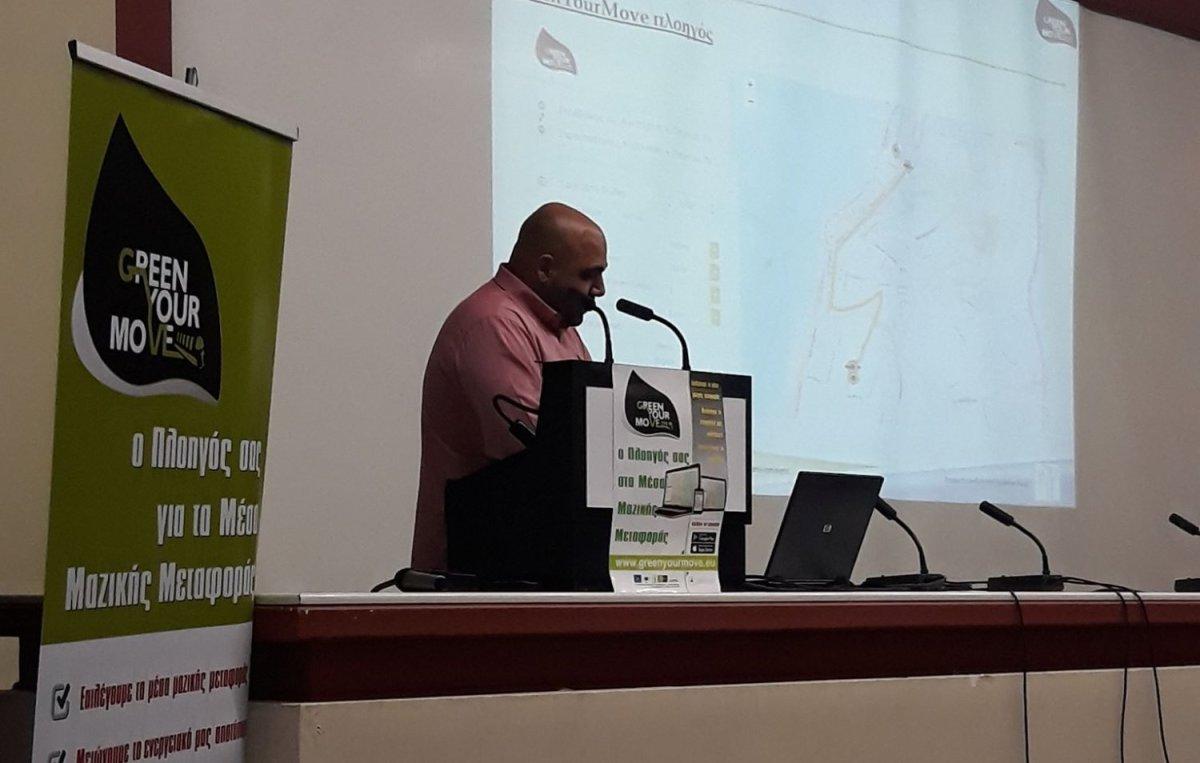 Παρουσιάζεται στη Λάρισα ο Οικολογικός Πλοηγός Μετακίνησης