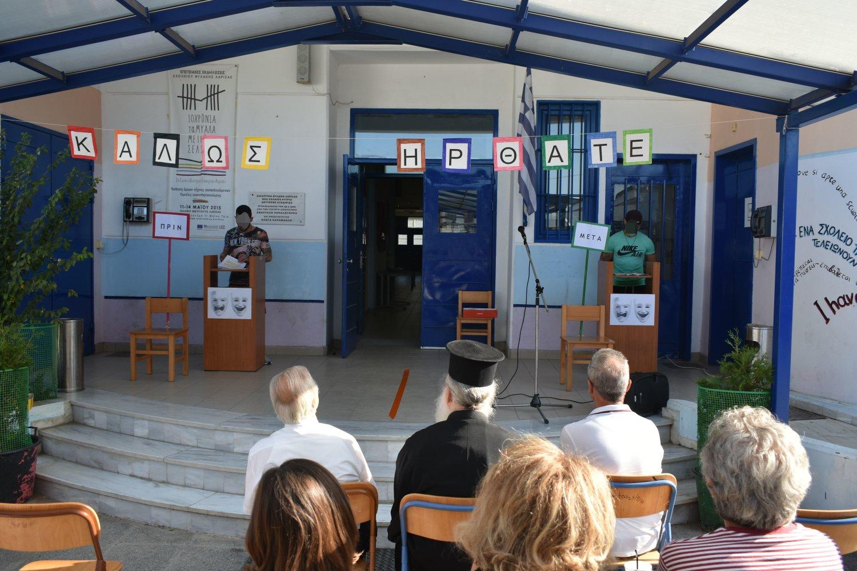 σχολειο φυλακων λαρισας (4)