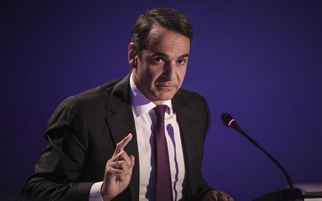 Μητσοτάκης: Μέσα στο πρώτο δίμηνο διακυβέρνησης η φορολογική μεταρρύθμιση της ΝΔ