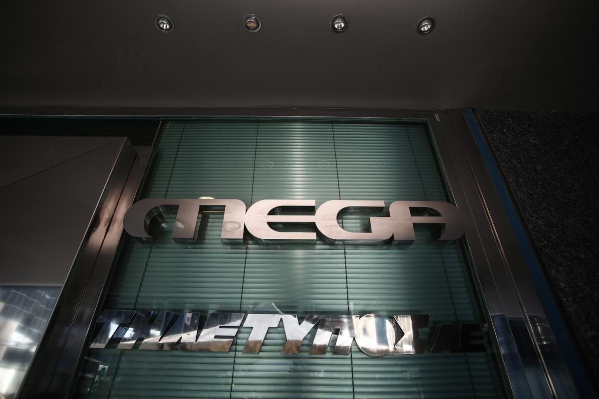 Εξέλιξη στο MEGA: Τι αποφάσισαν οι τράπεζες